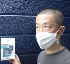 市販品でマスクカップが発売されたのでランニングで使ってみた