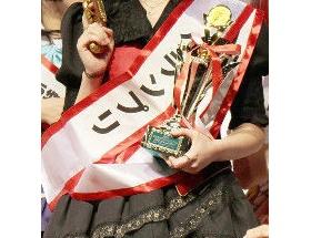 「最も萌える美少女」の日本一をご覧くださいwwww