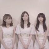 『うたコンのリハーサル後の乃木坂ちゃん達の動画です!【乃木坂46】』の画像