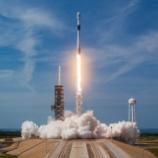『トランプ大統領「米国株はロケットのように上昇するだろう」』の画像