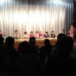 『生活発表会』の画像