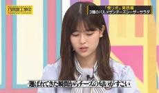 【乃木坂46】収録中にまじで仕事放棄www