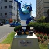 『磐田駅の北口広場が見事にまっさらになってた!!』の画像