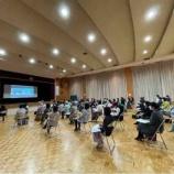 『今週2回目のZoom講演 香川県のみなさま、ありがとうございました!』の画像