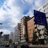『神戸に行きました』の画像
