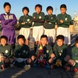 『【Jr5】藤沢カップ5年生の部』の画像