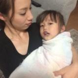 『赤ちゃんごっこ』の画像
