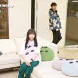 『【乃木坂46】シュールなクッションを抱く齋藤飛鳥さんw 可愛すぎるwwwwww』の画像