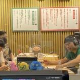 『『山崎さんとの距離が異常に遠かったw』オードリー若林、ANNで『山崎怜奈のだれはな。』に出演した時のエピソードを語るwwwwww【乃木坂46】』の画像