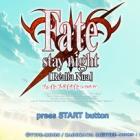 『Fate/stay night日記 桜ルートその7~全シナリオ読破~』の画像