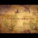 『【オーディション情報】+ new Company オリジナルミュージカル出演者募集』の画像