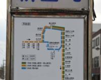 """『富山市内環状線""""セントラム""""開通』の画像"""