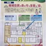 『新病院の手術室』の画像