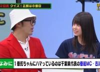 鈴木拓「チーム8の関東メンバーでやっている番組だが恐ろしく成長している」