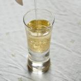 『酢を飲み始めたら人生変わった』の画像