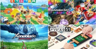 Nintendo Switchソフト販売実績が公開!『あつ森』が記録的大ヒット!『ゼノブレイドDE』や『アソビ大全』も好調!