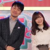 5月26日よりほぼ月一で「この指と~まれ!season3」放送