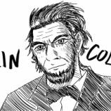 『リンカーン』の画像