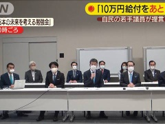 自民党 「10万円給付あと2回」提言