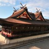 『いつか行きたい日本の名所 吉備津神社』の画像