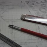 『湯山先生の「自分の家 設計講座」』の画像