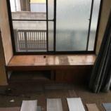 『日本の家。アトリエ改装』の画像