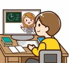 オンライン授業って、ぶっちゃけどうなの!?