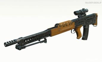 Light Support Weapon v1.1