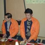 『2000年 3月29日 JI7GWD・JM7GTK 送別会:弘前市・又三郎』の画像