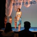 2002湘南江の島 海の女王&海の王子コンテスト その9(4番・水着)
