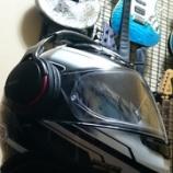 『ヘルメットにイヤフォンを取り付けてノリノリツーリングライフを満喫する! SHOEI Z-7』の画像