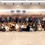 『【文春砲!!】元欅坂46今泉佑唯イジメ事件、主犯格グループが睨み付ける『卒業写真』・・・』の画像