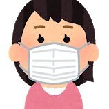 『補聴器を使用している方へお勧めの【マスクをつけている際の話し方5つのポイント】』の画像