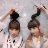 『【乃木坂46】堀未央奈、NGT48荻野由佳、AKB48矢作萌夏との2ショット写真を公開!!!』の画像