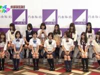 【乃木坂46】初期は中田>松村、橋本だったという事実...