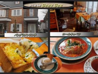 BeesBee(ビーズビー)でレストランのランチを優雅に!