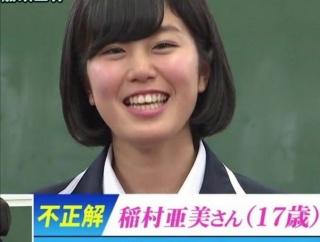 【画像】稲村亜美ちゃんのJK時代、ガチでクソ可愛い・・・w