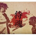 【悲報】ドベ3のサムライ8さん、天下一武道会を始めてしまうw