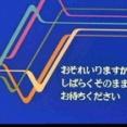 【閲覧注意】三大放送事故「小倉智昭」「キチの顔ですよ」あと一つは?