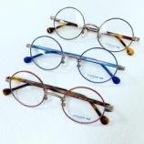 『子ども用メガネ「omodok」徐々に入荷』の画像
