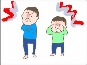 【4コマ漫画】兄弟ゲンカでノイローゼ