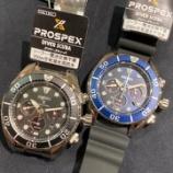 『PROSPEX ダイバースキューバ【SBDL061】【SBDL063】』の画像