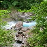 『日光 憾満ヶ淵(かんまんがふち)への行き方。美しい色の小渓谷に感動❗️』の画像