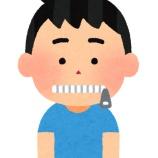 『美味しんぼの栗田さんって結構辛辣だよね』の画像