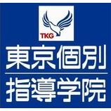 『5%ルール大量保有報告書 東京個別指導学院(4745)-馬場信治(創業者)』の画像