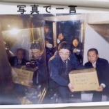 『第22回大喜利ビギナー会の結果(2013/03/23)』の画像