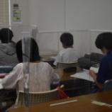 『【江戸川】高卒コース』の画像