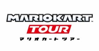 任天堂、スマホ向けアプリ『マリオカート ツアー』を発表!
