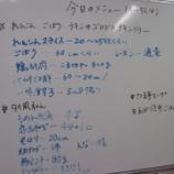『【北九州】第2回 親子調理教室』の画像