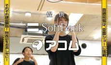 【乃木坂46】ボクサー伊藤理々杏が爆誕!